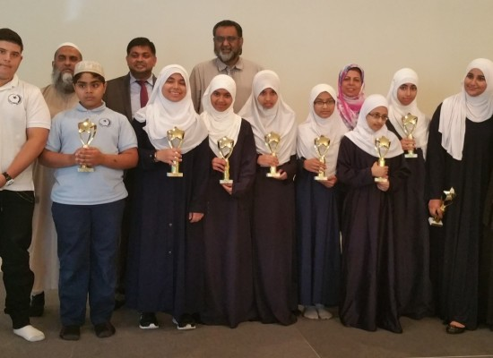 Annual Quran Competition